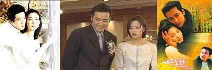 telenovelas-coreanas.jpg