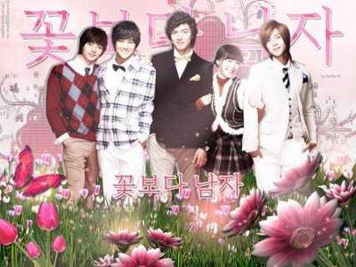 japón antes de convertirse en una de las telenovelas coreanas más ...